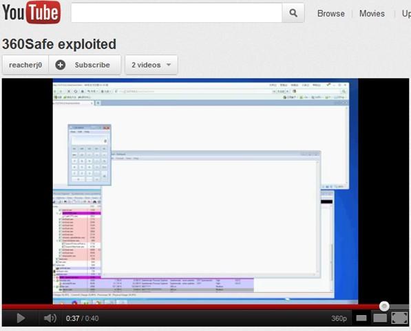 国外技术论坛爆出360安全浏览器高危漏洞