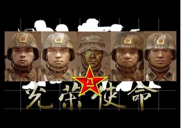 大型军事游戏《光荣使命》已经配发部队