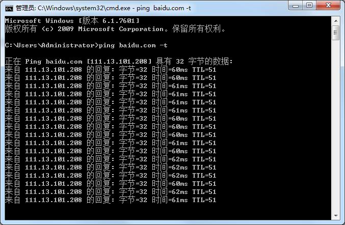 可以通过IP访问网站,但是通过网址打不开的解决方法