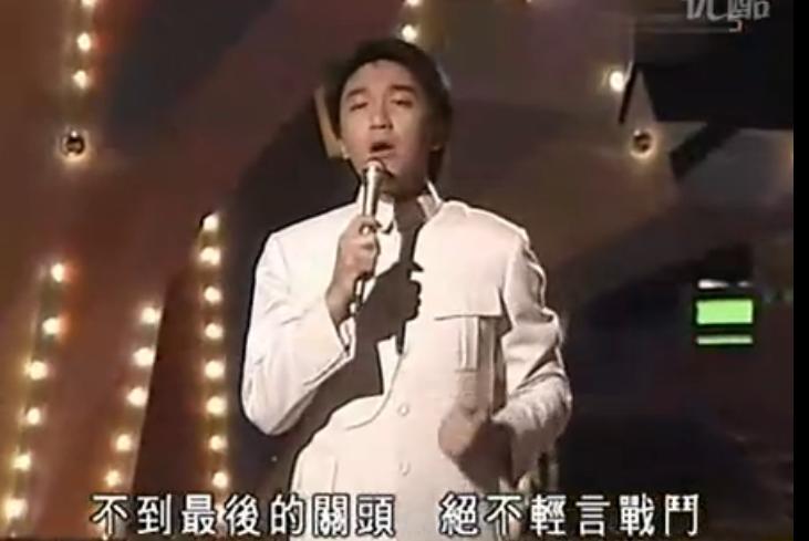 政协委员周星驰倾情演绎歌曲:我是中国人