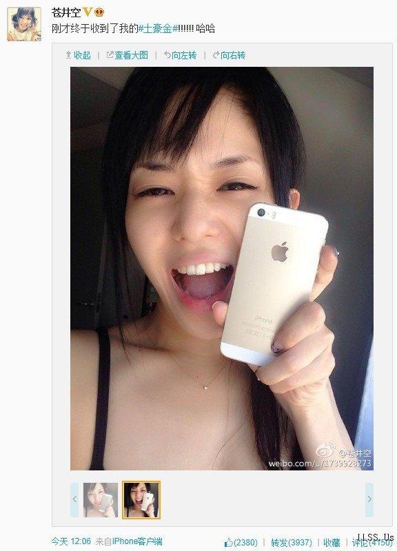 苍井空微博展示新机-金色版iPhone5siPhone5s又添重量级的用户