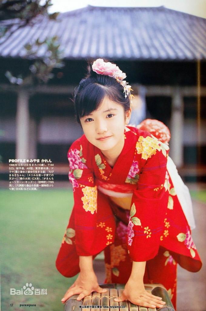 分享一段好听的音乐 日语版《老鼠爱大米》演唱者美山加恋