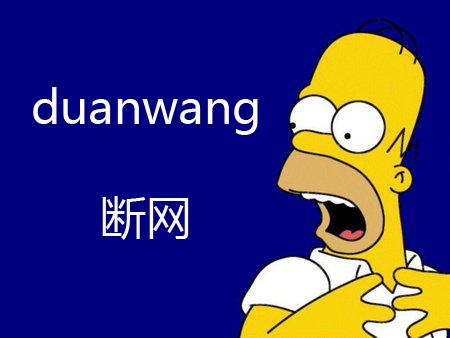 盘点自台湾地震以来大范围断网事件 暴风事件不能忘!