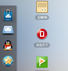 2014年QQ透明头像再次可用,会员直接上传即可
