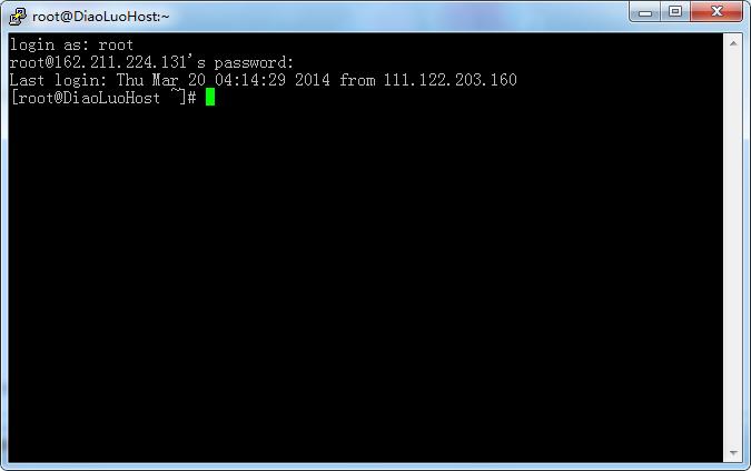 vagex教程:实战windows2003 VPS及centos(linux)VPS挂vagex网赚