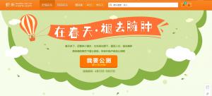 免费领取三个月虾米会员教程 虾米音乐免费下载歌曲教程