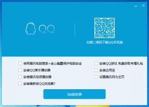 腾讯QQ,你的流氓已经无人可及,后台安装软件很开心?