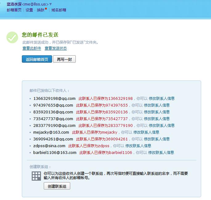 [11月更新]avast2014/avast2015高级版许可文件(key)免费共享