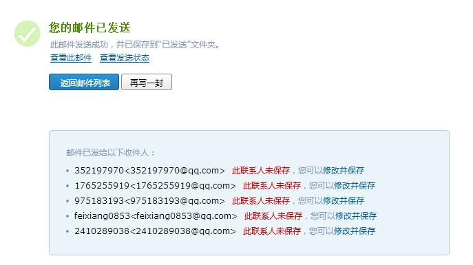[11月9号更新5人]avast2014/avast2015高级版许可文件(key)免费共享