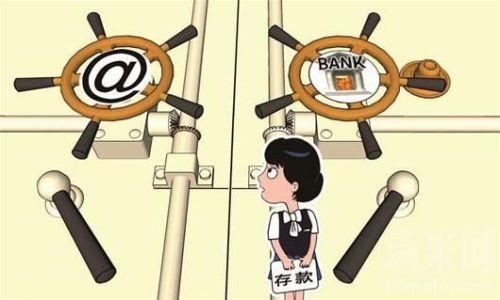 网络支付每天限额 5000 元、支付宝不能跨行转账是真的吗?