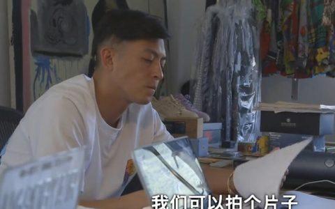VICE纪录片-陈冠希-触手可及(第二集)