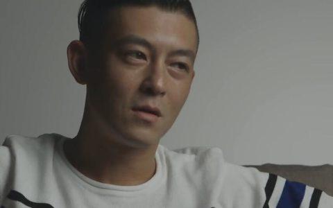 VICE纪录片-陈冠希-触手可及(第一集)