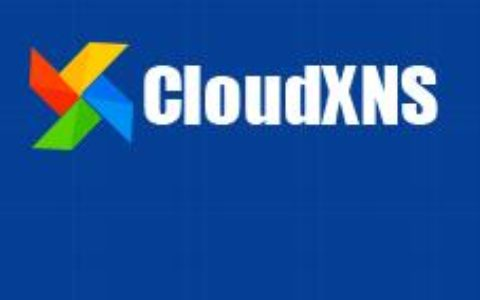 这盛世,如您所愿—— CloudXNS紧急通知,未实名用户即将暂停全部域名解析