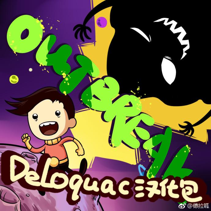 分享最近在玩的游戏《缺氧》OU#230103,集成汉化,集成修改器,免安装解压即玩