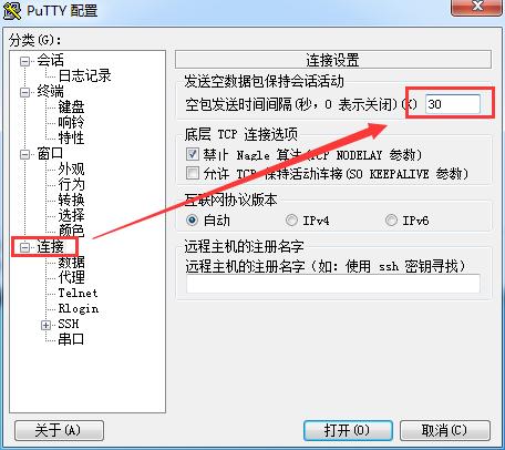 常用:CentOS下使用putty小技巧及怎么注销其他用户登录