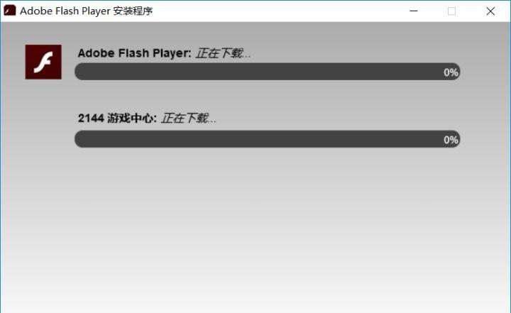 应对Adobe flash ActiveX中国特供版,特别版下载
