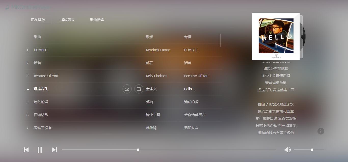 两款多平台音乐软件推荐,免费下载各大平台音乐,支持同步歌单