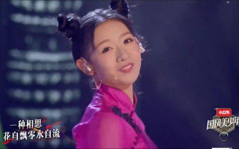 《落花情》刘木子