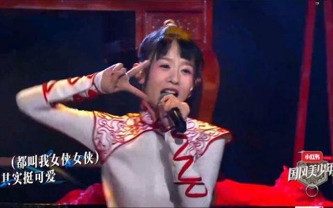 《女侠》刘木子