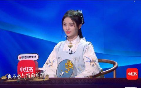 《青蛇》刘木子、曾雪瑶