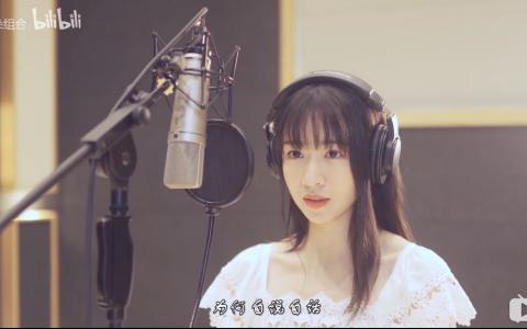 【七朵组合】最新单曲《哪吒》录音室版MV发布~