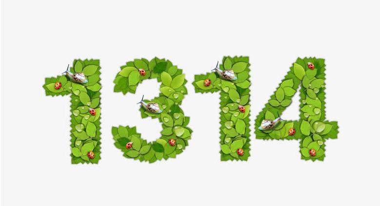 注意:Discuz正版1314插件存在删除网站plugin目录情况!