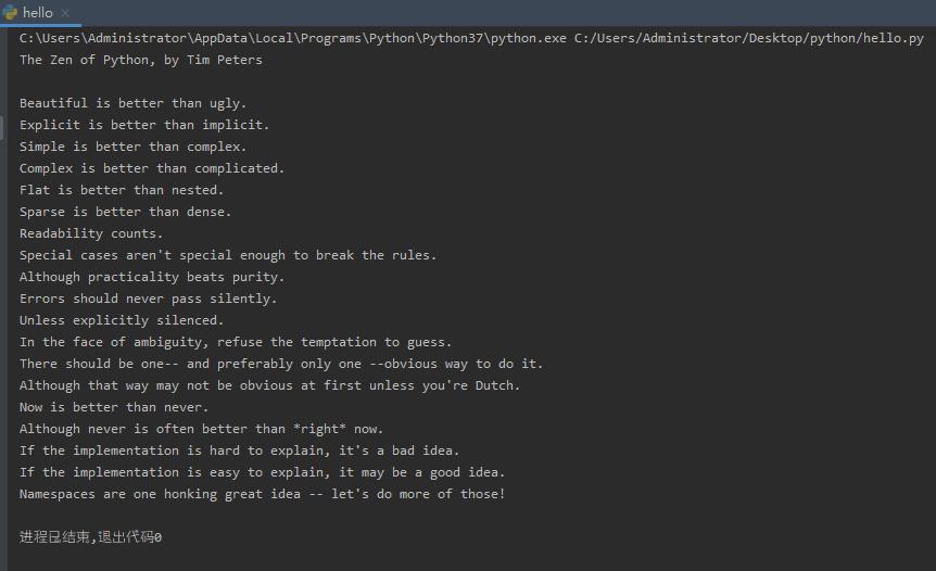 Python自学Day2 初识Python