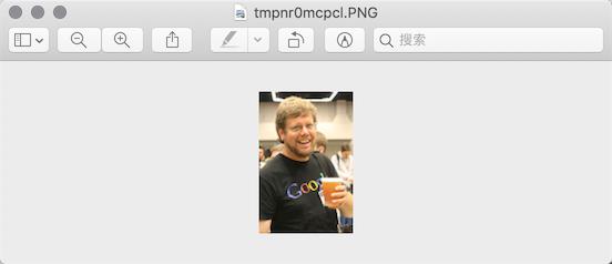 Python自学Day15 图像和办公文档处理