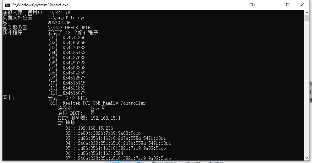 安装Python出错api-ms-win-crt*.dll缺失原因分析和解决方法