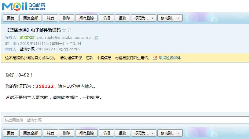 腾讯云安装wordpress后不能SMTP发信超时或失败解决办法