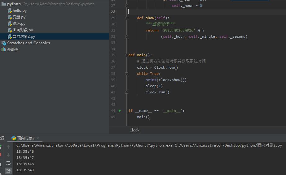 Python自学Day9 进一步了解什么是面向对象