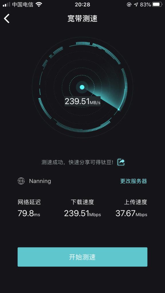 钛星人路由器M3怎么样?299防蹭网能限速还能加速游戏主机,比较值!