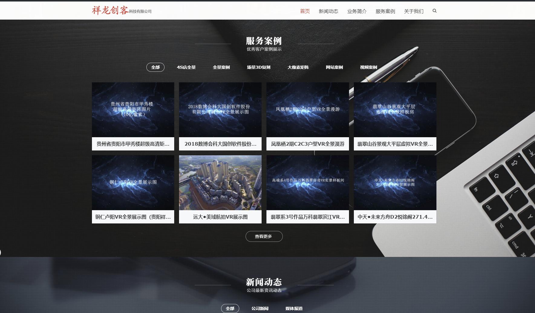 如何制作像素毛玻璃效果?网页大图呈像素毛玻璃效果PS教程