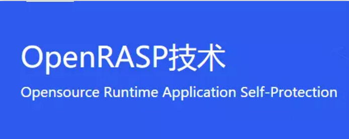 宝塔里和防火墙配合的OpenRASP究竟是什么?