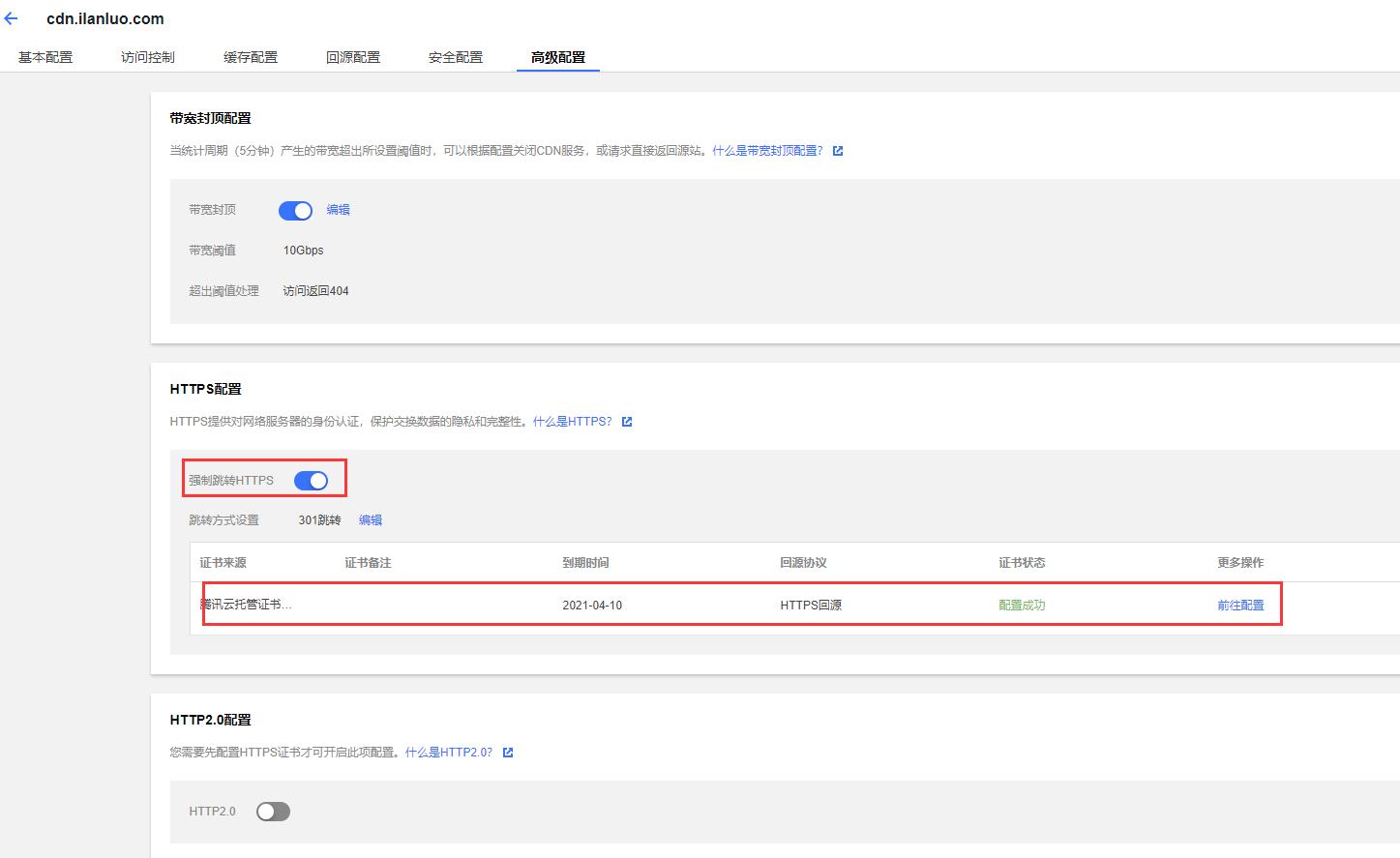 WordPress媒体库迁移腾讯COS教程(避坑指南)