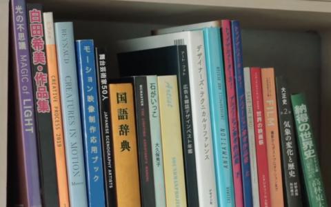 排版的重要性——一首来自日本的「排版歌」