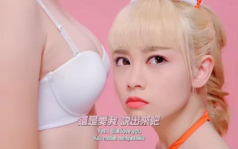 """公益歌曲 咪咪MIMI 舞蹈版 (2016年度""""亲亲你的咪咪""""乳癌醒觉运动主题曲)"""