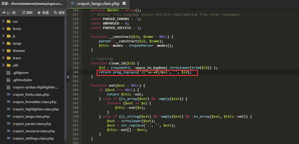代码高亮插件Crayon Syntax Highlighter在PHP7.4报错解决办法