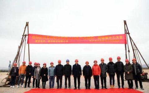 2018年参加贵阳龙洞堡国际机场三期扩建规划工程开工剪彩