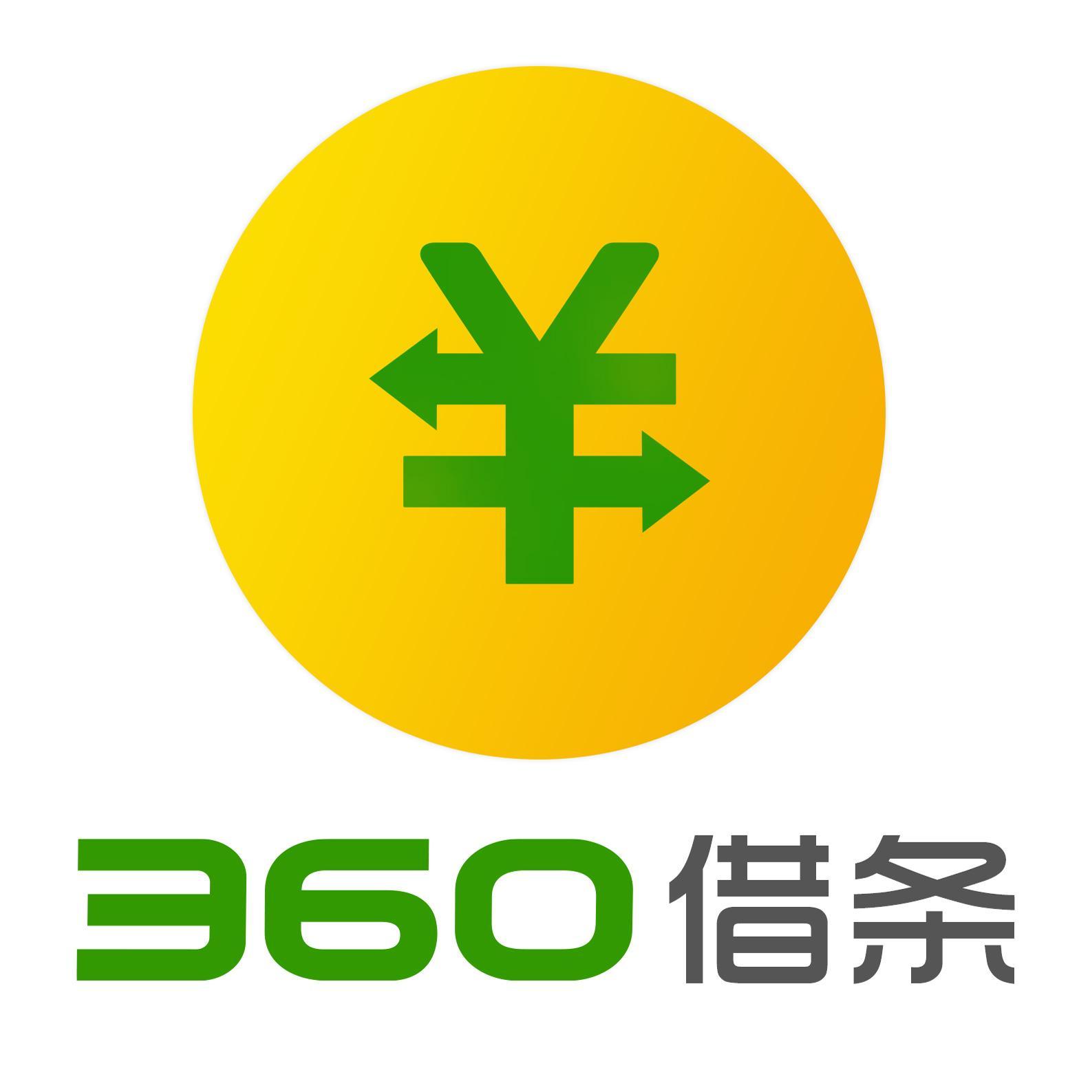 360,你就是社会的毒瘤,360借条推广再破下限