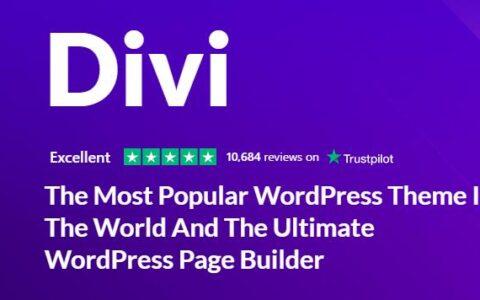 自用WordPress DIVI主题分享(含密匙)可在线更新 在线获取模板