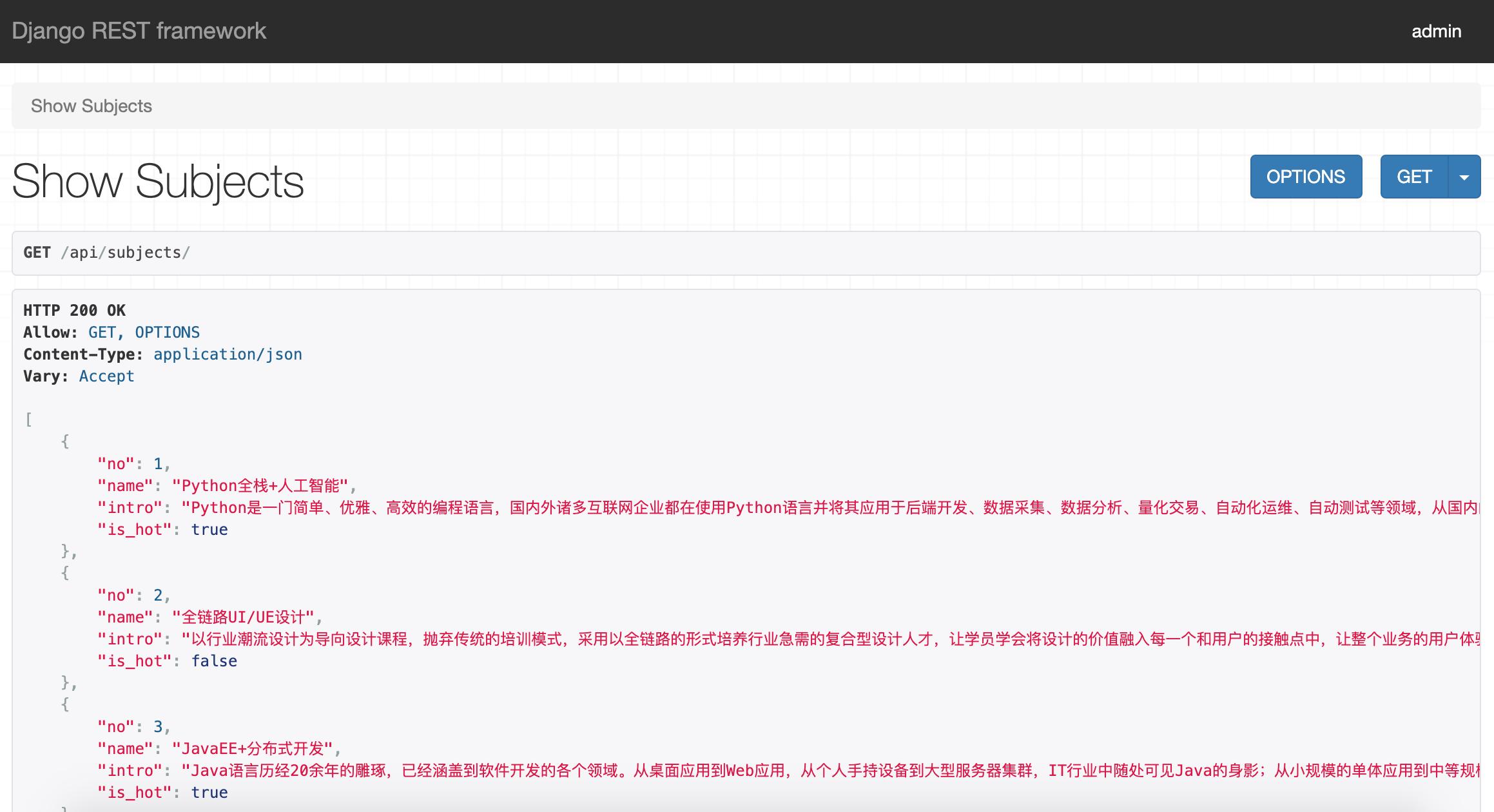 Python自学Day49 RESTful架构和DRF入门