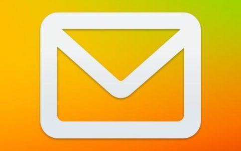 QQ会员还有什么用?腾讯QQ会员「邮箱文件中转站特权」下线通知