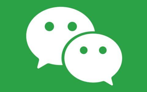 微信分享时,描述想要换行怎么弄