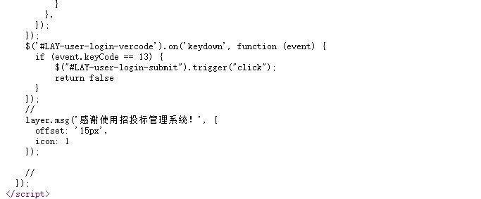 VSCode在JS中写PHP代码报错忽略方法
