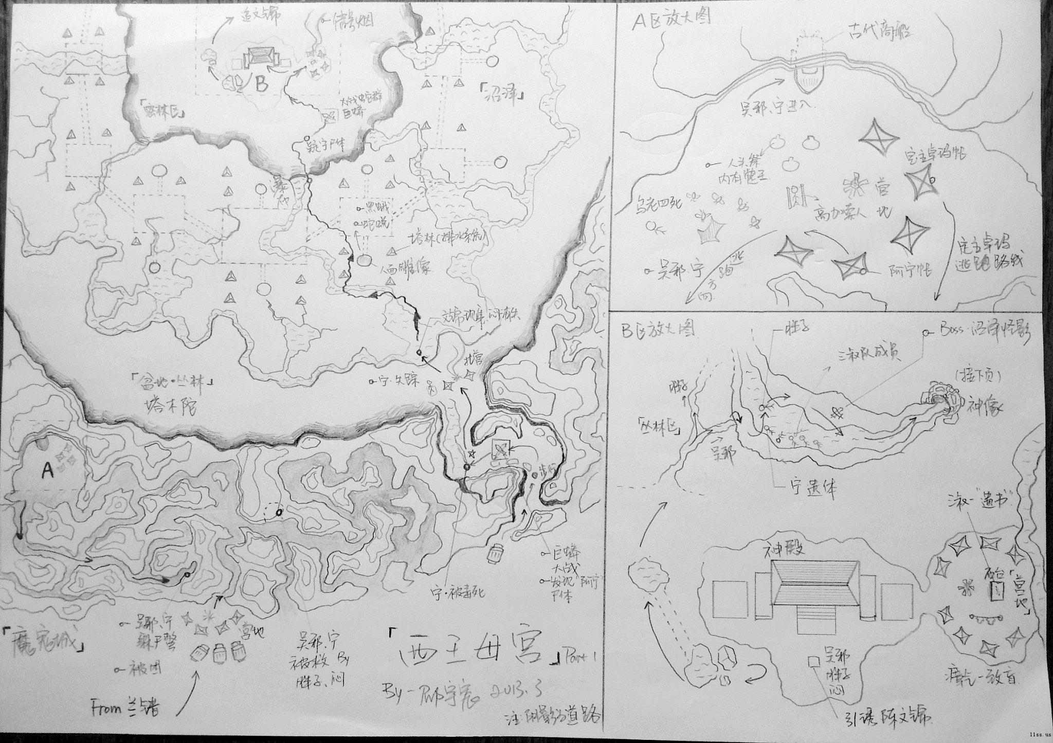 膜拜了,上海一90后绘制出《盗墓笔记》全套地图