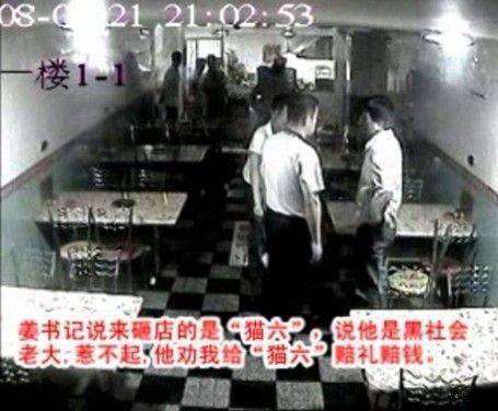 图:新华路街道办姜书记进店协调
