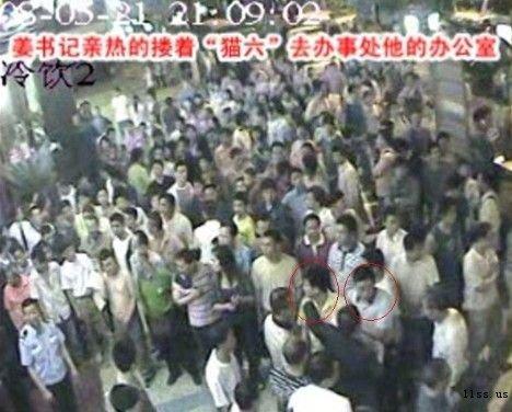 """图:姜书记拉着""""猫六""""胡祖权离开(右边红圈中为姜书记)"""