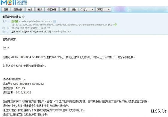 龙先生在亚马逊遭遇单方面取消订单。律师函已发送